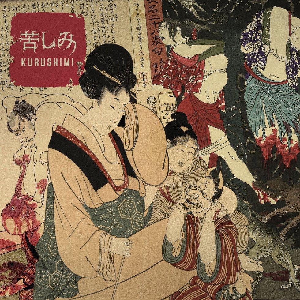 kurushimi